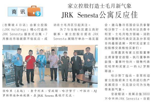 20200905 Senesta Event NanYang